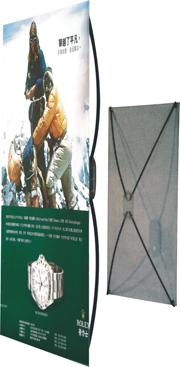 window x-banner